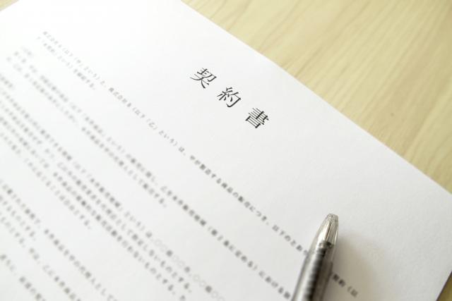無償譲渡は契約トラブルに細心のの注意が必要