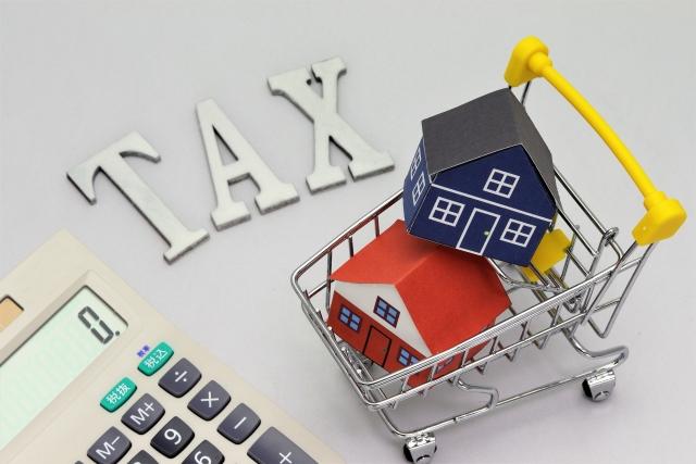 住宅取得で利用できる補助金「すまい給付金」