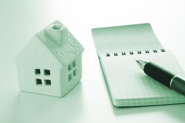 住宅取得の補助金制度:まとめ